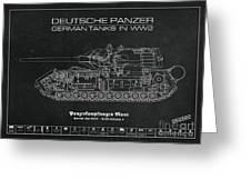 Panzerkampfwagen Maus Greeting Card