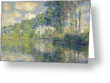 Poplars, On The Epte Greeting Card