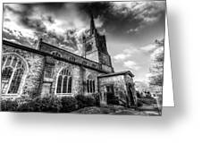 St Andrews Church Hornchurch Greeting Card