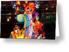 The 2016 Kaohsiung Lantern Festival Greeting Card