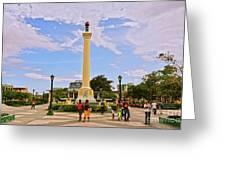 Traversing Santiago De Cuba, Cuba. Greeting Card
