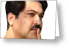 Vastu Expert Dr. Puneet Chawla Greeting Card