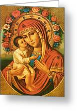 Virgin And Child Painting Art Greeting Card