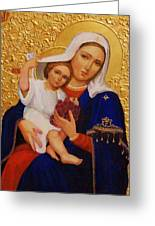 Virgin And Child Painting Religious Art Greeting Card