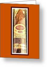 Serie 1926 Padron Cigar  Greeting Card