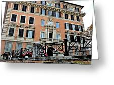 winter in Rome Greeting Card