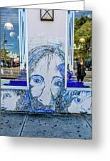 8261- Little Havana Mural Greeting Card