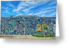 8276- Little Havana Mural Greeting Card