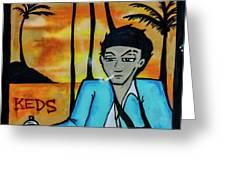 8303-2-  Little Havana Mural Greeting Card