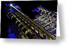 Lloyd's Building London Greeting Card