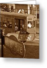 8th Ave Trolley Greeting Card