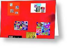 9-6-2015habcdefghijklmnopqrtuvwxy Greeting Card