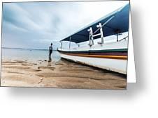 Bali Sunrise Greeting Card