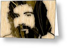 Cat Stevens Collection Greeting Card