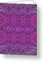 Purple Shade Greeting Card
