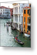 Gondola, Canals Of Venice, Italy Greeting Card