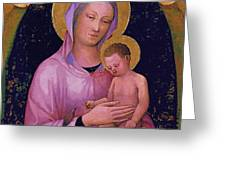 Mary And Child Art Greeting Card