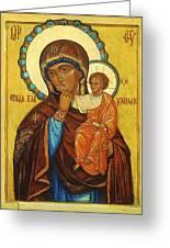 Mary Saint Christian Art Greeting Card
