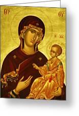 Mary Saint Religious Art Greeting Card