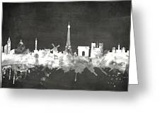 Paris France Skyline Greeting Card