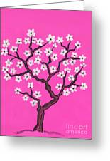 Spring Tree In Blossom, Painting Greeting Card