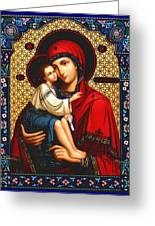 Virgin And Child Icon Religious Art Greeting Card