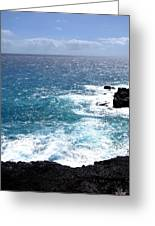 Hawaii Greeting Card