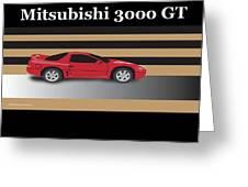 99 Mitsubishi 3000 Gt Greeting Card