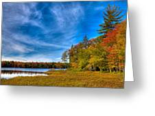 A Beautiful Autumn Day On West Lake Greeting Card