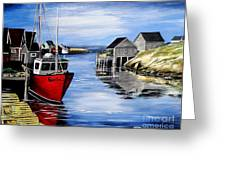 A Beautiful Day At Peggy's Cove  Greeting Card