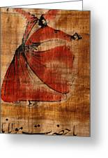 A Beautiful Painting Of A Whirling Greeting Card by Gianluca Colla