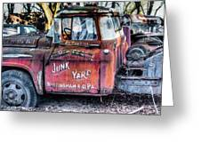 A Beautiful Rusty Old Tow Truck Greeting Card by Dennis Dame