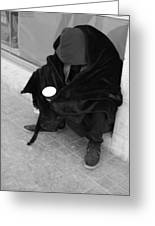 A Beggar In Jerusalem Greeting Card