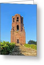 A Belltower  Greeting Card