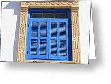 A Blue Window In Morocco Greeting Card