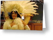 People Series - A C Showgirl Greeting Card