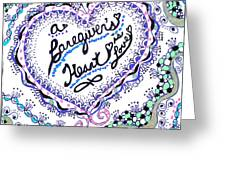 A Caring Heart Greeting Card