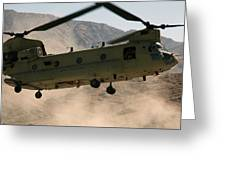 A Ch-47 Chinook Helicopter Kicks Greeting Card