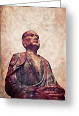 Buddha 5 Greeting Card