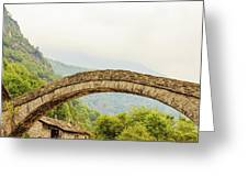 A   Characteristic  Bridge  Of A Piedmontese Alpine Village Greeting Card