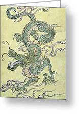 A Chinese Dragon Greeting Card