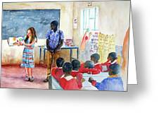 A Classroom In Africa Greeting Card