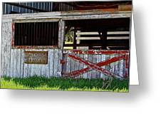 A Country Scene Greeting Card