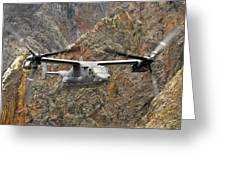 A Cv-22 Osprey Flies Over The Canyons Greeting Card by Stocktrek Images