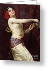A Damascan Dancer Greeting Card