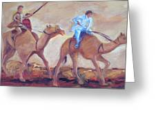 A Day At The Camel Races Greeting Card