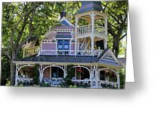 A Doll House Greeting Card