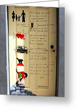 A Door About Family Greeting Card