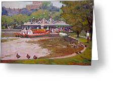 A Duck's View Greeting Card