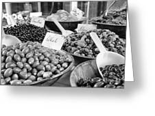 A Feast Of Olives In Mono Greeting Card